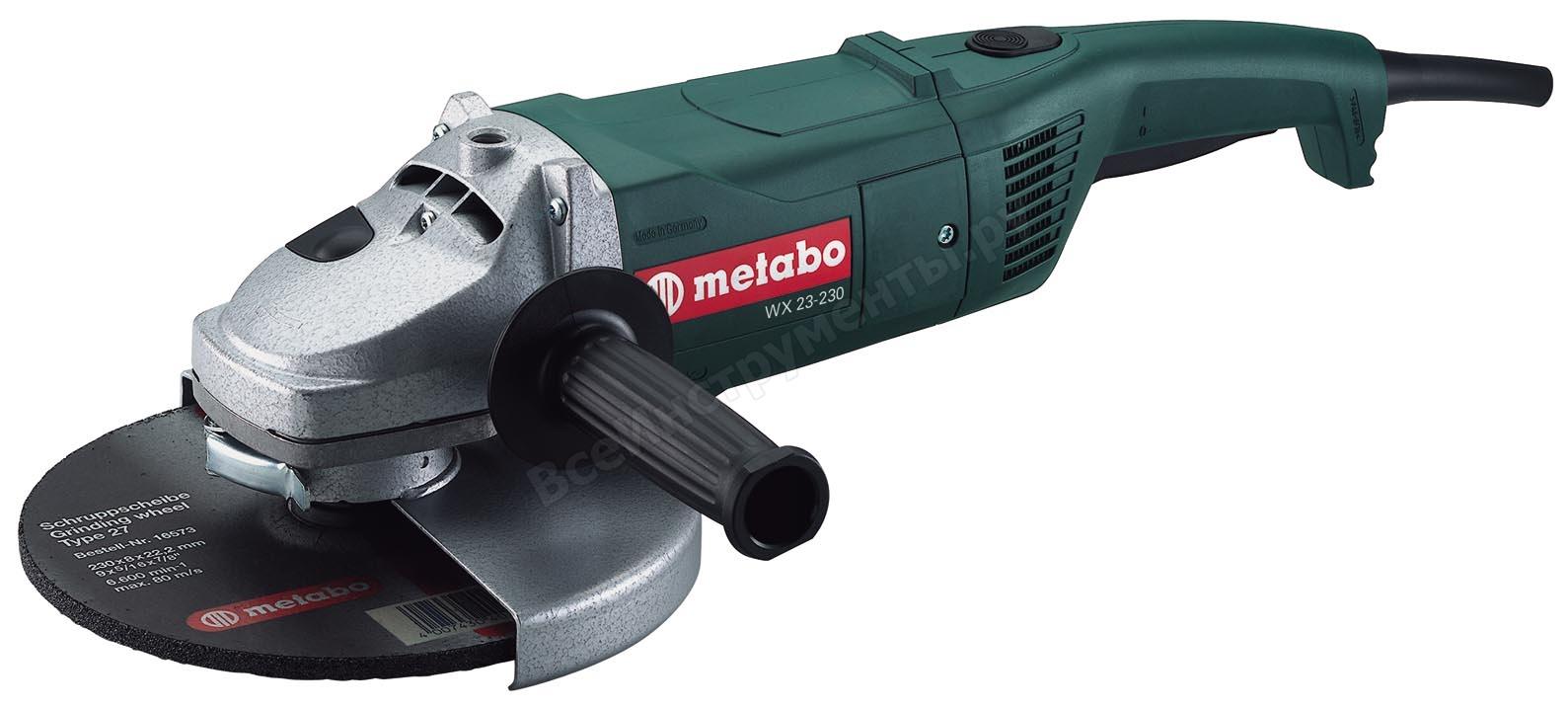 Metabo WX 21-230