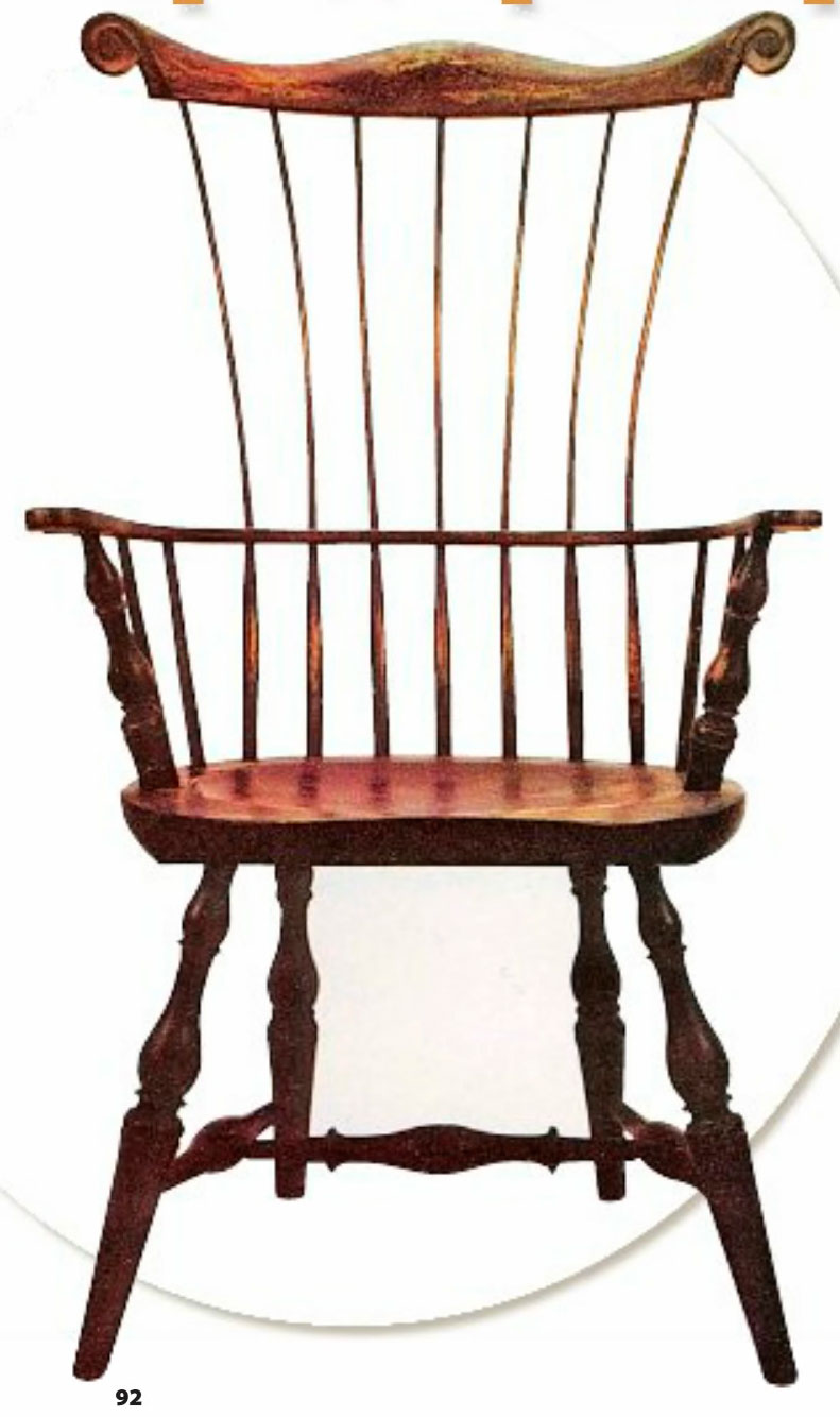 Очарование трехсотлетнего кресла