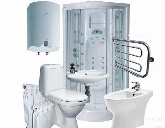 Современная сантехническая система