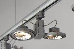 Трековые светильники: выгодно и эффективно