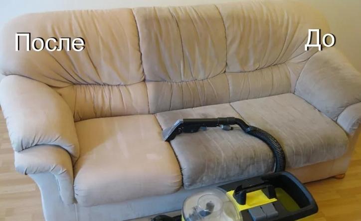 Как найти хорошую химчистку мебели