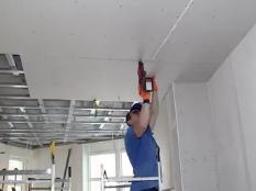 Особенности отделки потолков гипсокартоном