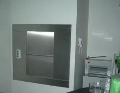 Кухонный лифт