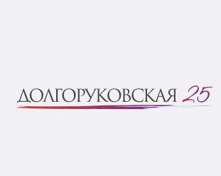 Почему стоит покупать новостройку в ЖК Долгоруковская